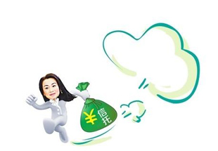 传胡润美女富豪跑路 新华信托8.5亿元恐难收回