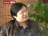 对冲网创始人、中金阿尔法公司CEO卢扬洲