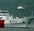广东海事旗舰海巡31船