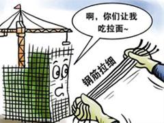 远洋香奈河畔:断桥铝变白塑料