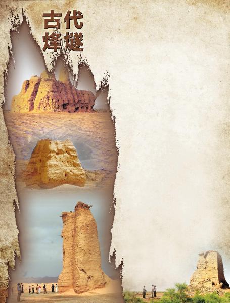 古代墙体简笔画