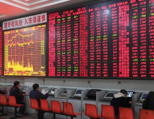 沪港股票市场有望互联互通A股影响全面解析