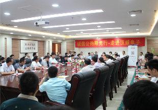 2014年河南上市公司诚信公约阳光行走进思达高科