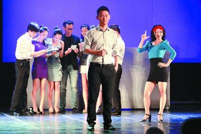 昨晚,由北京CBD白领职员自编自演的话剧《梦在CBD》以中国梦为主题,反映CBD发展历程及写字楼精英白领们真实生活状态,让更多的人了解写字楼白领们的苦与乐。 程宁摄 J215