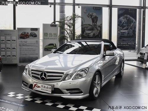 进口奔驰e级少量现车 最高优惠3.0万元 高清图片