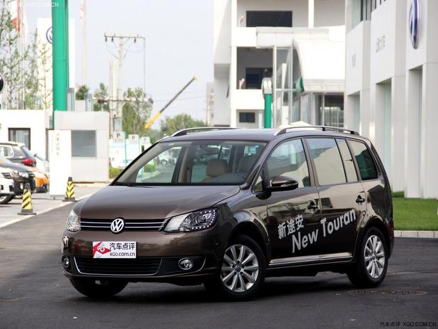 7座mpv 大众途安最高优惠1.2万少量现车高清图片