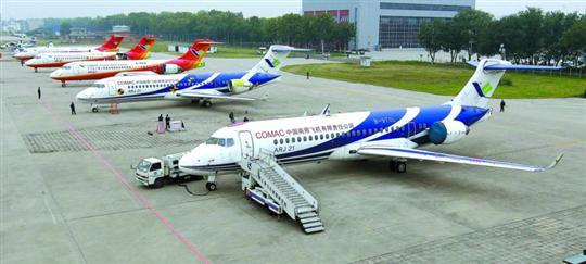 目前,arj21-700飞机试验试飞取证工作正按计划进行,未来交付客户的