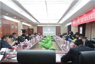 2014年河南上市公司诚信公约阳光行走进恒星科技