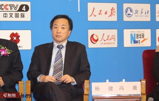 图文:中国人民大学教授杨健