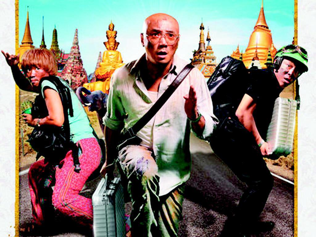的   旅游   业,也彰显了中国与东南亚国家影视合作的巨大高清图片