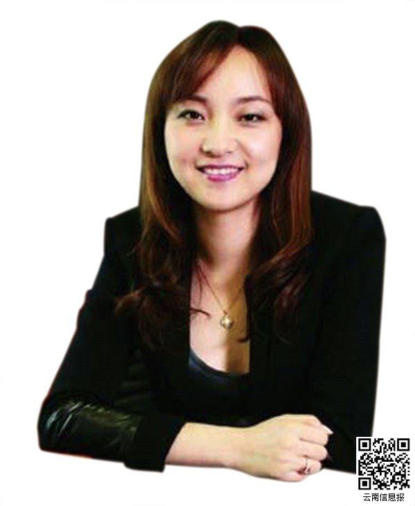 美女高管……被各种光环笼罩的原上海泛鑫保险