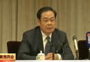 王儒林:山西省腐败有三个特点