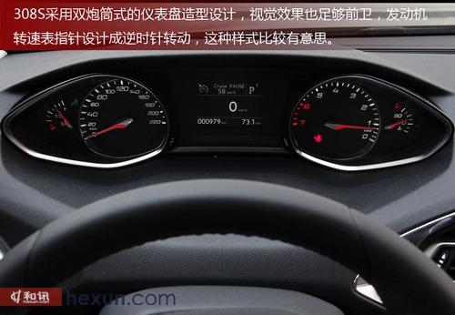 308汽车中控台按钮图解