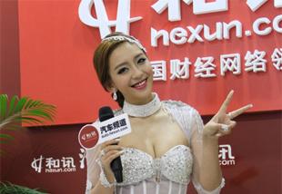 2015上海车展