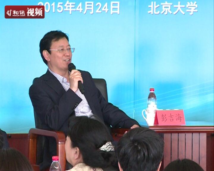 重庆时时采彩120期开奖号码网易