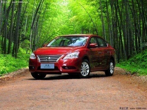 2012款轩逸现车销售优惠3万元 配置参数安全性能动力油耗高清图片