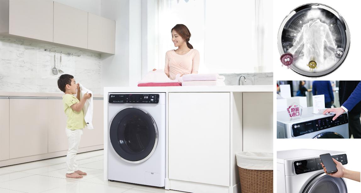 婚纱可以用洗衣机洗吗_不可以洗衣机洗的标志