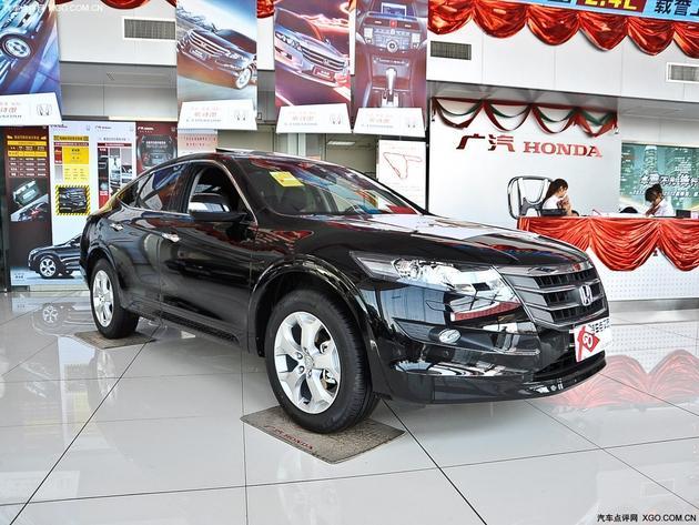 本田歌诗图价格优惠3.5万 深圳有现车