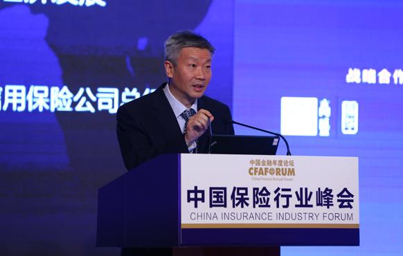 中国保险行业峰会现场嘉宾发言