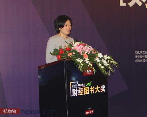 北京开卷信息技术有限公司的总经理蒋艳平