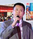 中国互联网金融学院秘书长/执行院长