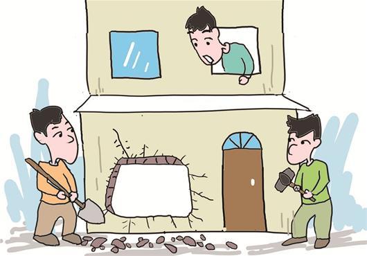 动漫 卡通 漫画 设计 矢量 矢量图 素材 头像 530_370
