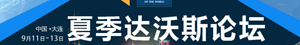 2015年8月宏观九州娱乐APP数据