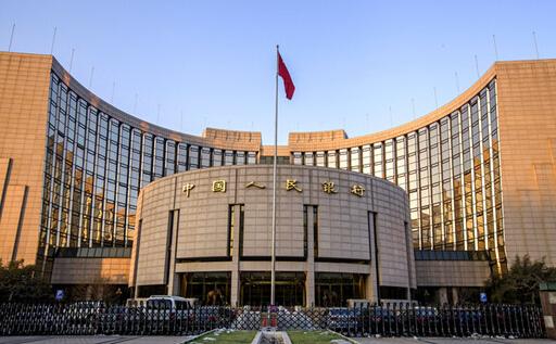 央行放大招将使人民币空头遭遇黑色星期一?