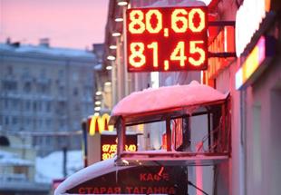 组图:俄罗斯卢布对美元汇率创历史新低