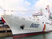 韩国拟于4月起派舰巡逻中国苏岩礁