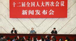 傅莹介绍大会议程:大会主席团由170人组成