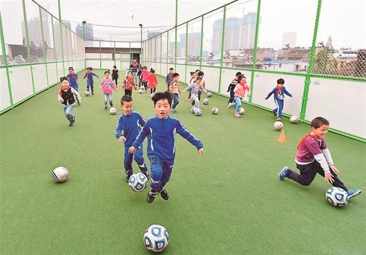 冰岛居民区足球场