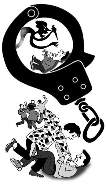 卡通 漫画 设计 矢量
