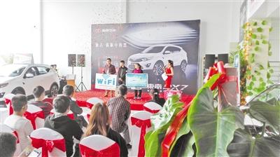 东南汽车DX7闪耀陇原车市高清图片