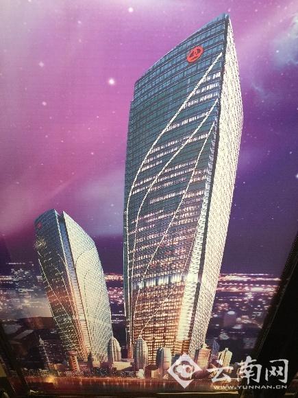 """""""泛亚国际金融大厦""""万达·昆明双塔体现昆明区域性"""