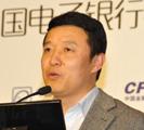 中国银行,电子银行