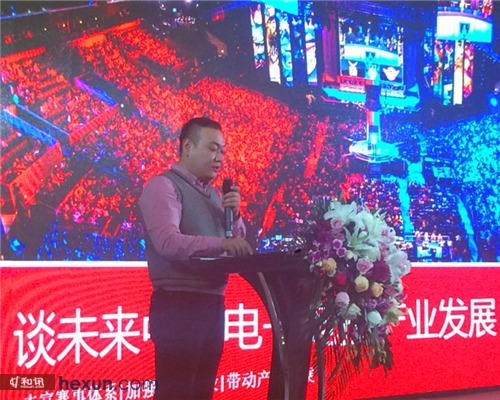 河南省电子竞技运动协会副秘书长翟霖表示,未来将联合各地的电子竞技项目上至开发商、运营商成立专家委员会